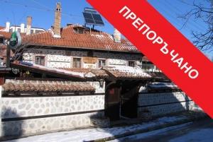 Механа Зехтинджиева къща Банско