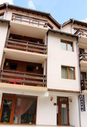 Къща за гости Елена Лодж - Банско